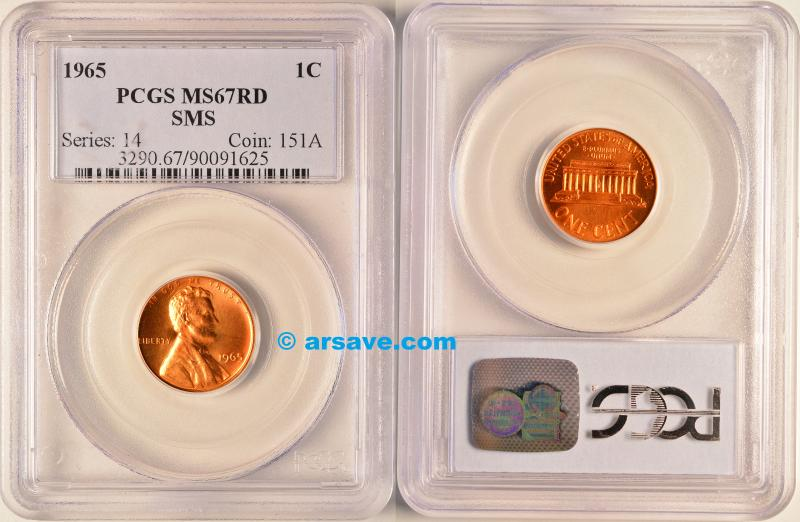 1965 one red cent PCGS MS67RD Special Mint Set